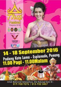 Thai Festival Penang 2016