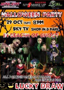 Auto-City Halloween Party 2016