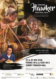 Penang Hawker Festival 2016