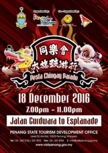Pesta Chingay Lion and Dragon Dance Parade 2016