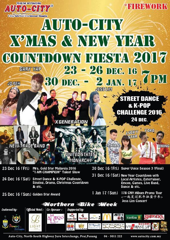 Auto-City X'mas & New Year Countdown Fiesta 2017