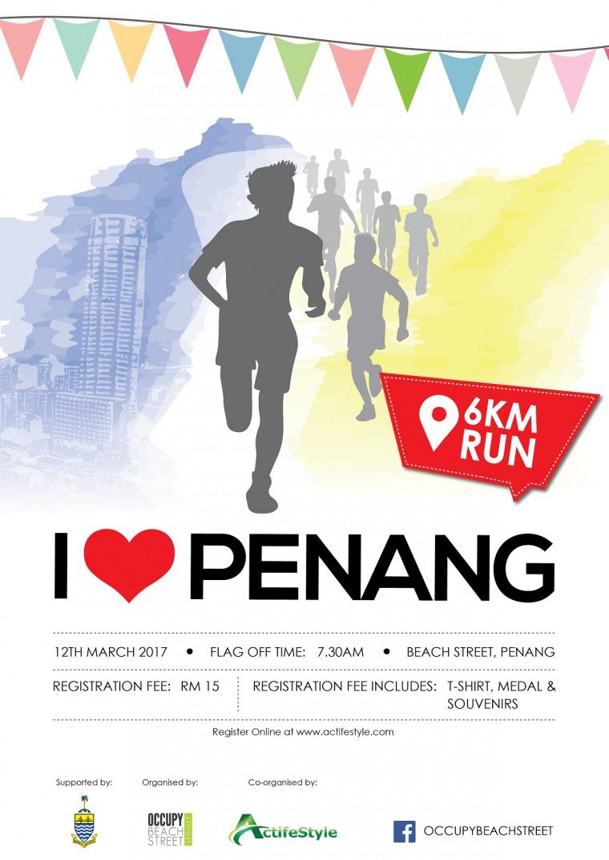 I Love Penang 2017