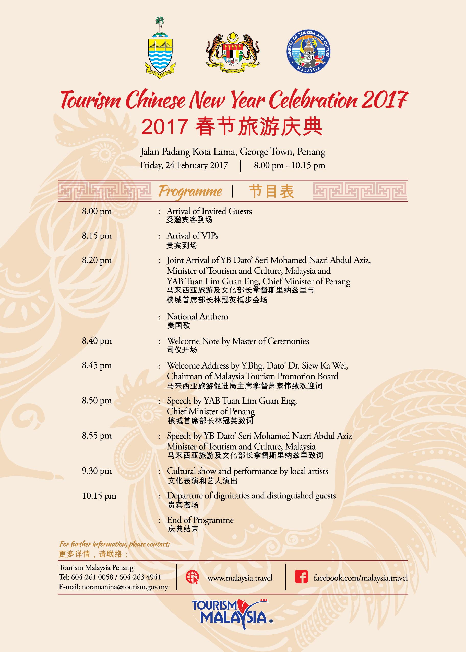 Tourism Chinese New Year Celebration 2017