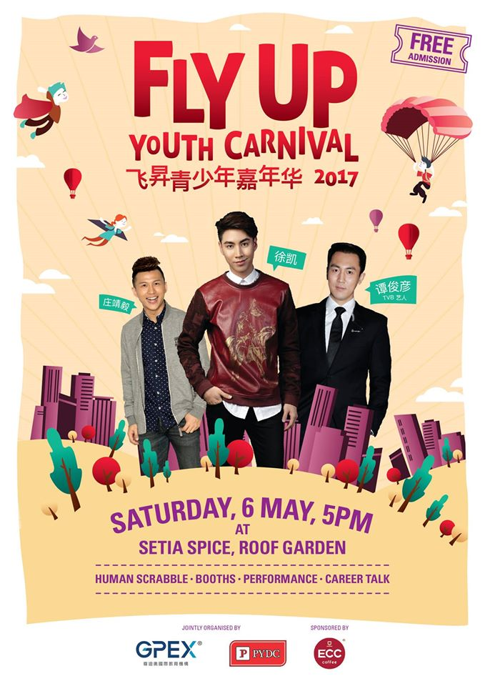 FLYUP Youth Carnival