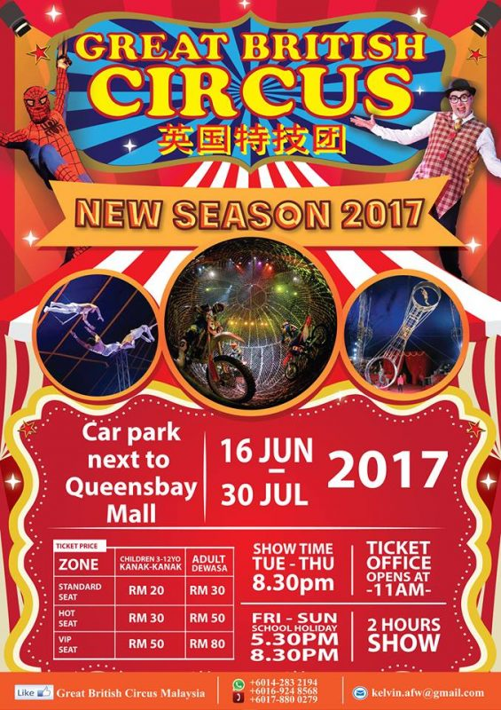 Great Penang Circus is in Penang!
