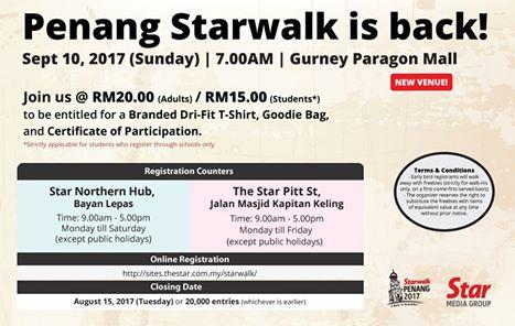 Penang Starwalk 2017