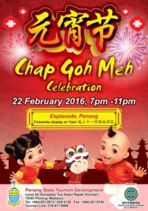 Chap Goh Meh Celebration