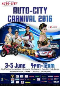 Auto City Carnival 2016