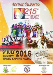 Masjid Kapitan Keling 125th Anniversary Celebration