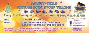 Parent-Child Picture Book Story Telling