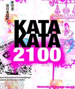 Kata-Kata 2100