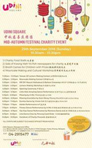 Udini Square Mid-Autumn Festival Charity Event