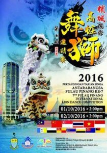 7th Penang International Lion Dance on Stilts Competition