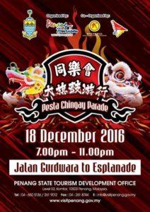Pesta Chingay Lion and Dragon Dance Parade 2016