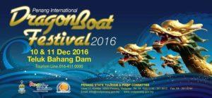 Penang International Dragon Boat Festival 2016