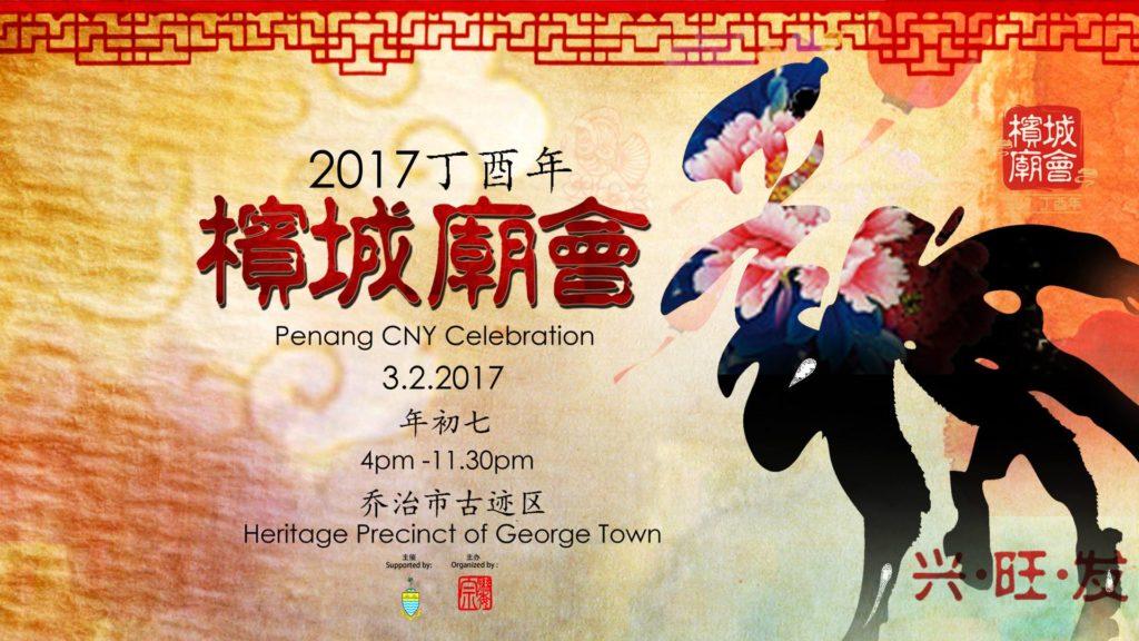 Penang CNY Celebration