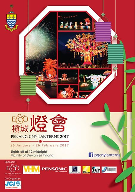 Penang Chiese New Year Lanterns 2017 槟城灯会