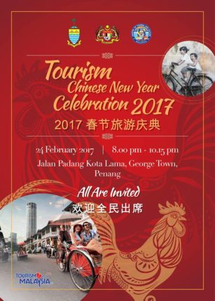 Tourism Chinese New Year Celebration 2017