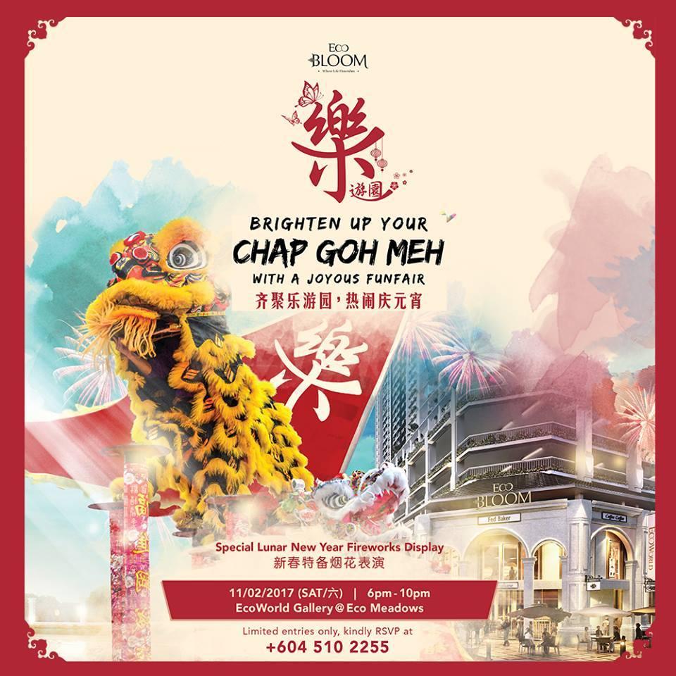 Chap Goh Meh celebration 2017