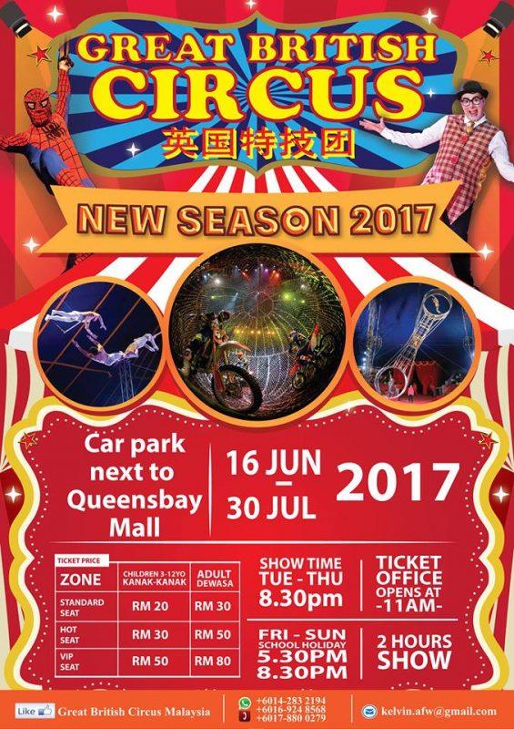 Great Penang Circus is in Penang!