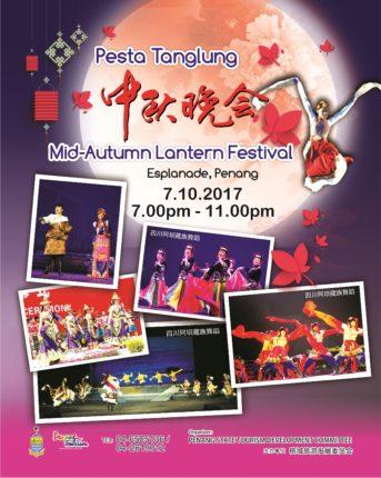 Penang Mid-Autumn Festival 2017