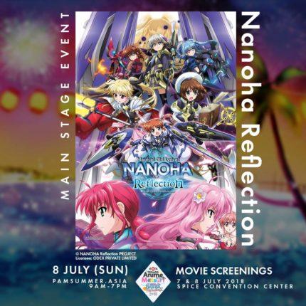 Penang Anime Matsuri - Summer Paradise 2018
