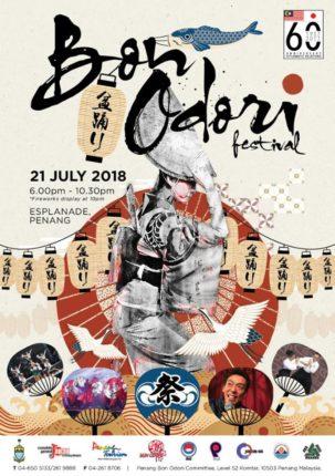 Bon Odori Penang 2018
