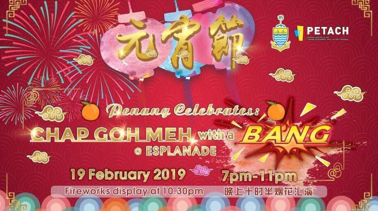 Chap-Goh-Meh-2019