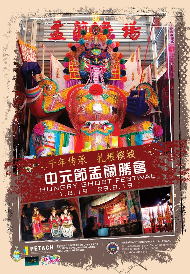 Hungry Ghost Festival 2019