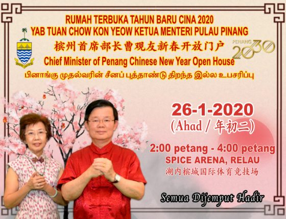 Chief Minister of Penang Chinese New Year Open House