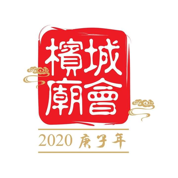 Penang CNY Celebration 2020
