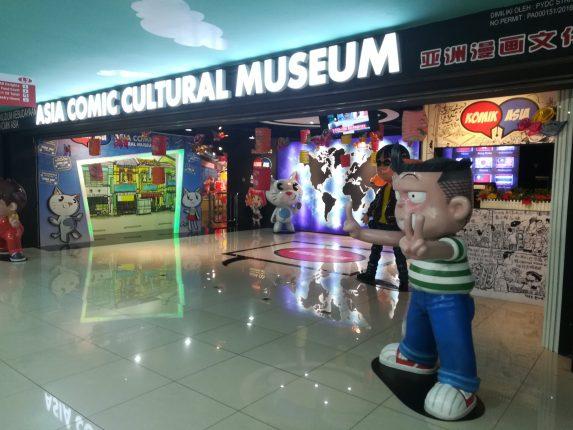 Penang Asia Comic Cultural Museum