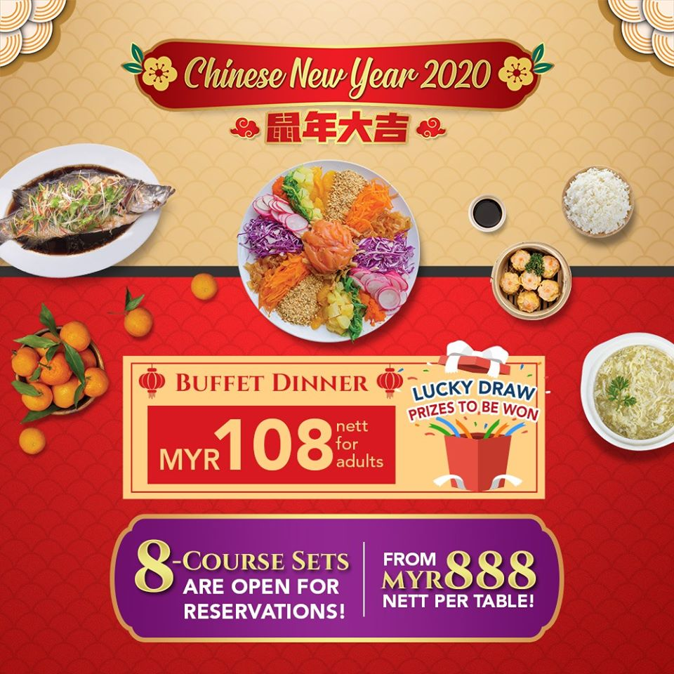 Buffet Dinner & 8-course Dinner @Sunway Hotel