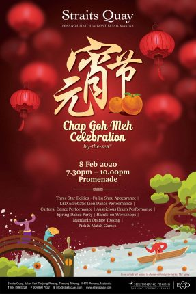 Chap Goh Meh Celebration by-the-sea