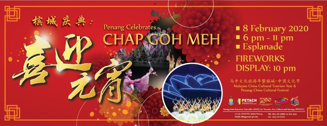 Penang Celebrates: Chap Goh Meh