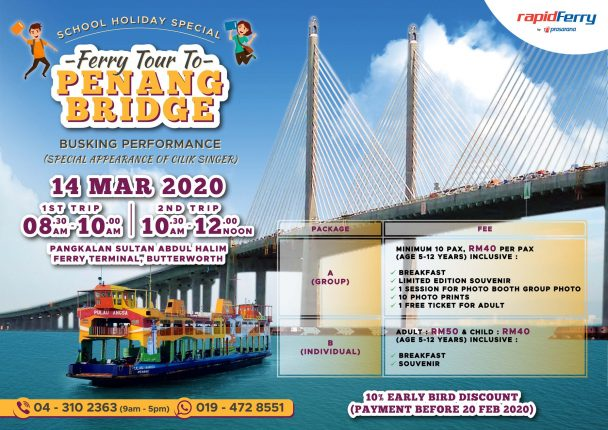Ferry Tour to Penang Bridge
