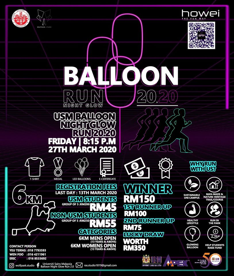 USM Balloon Night Glow Run 2020