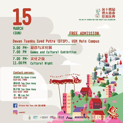 USM 14th Chinese New Year Charity Gala Celebration