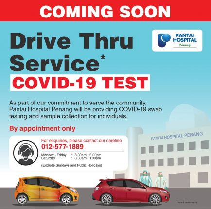 Drive Thru COVID-19 Test